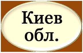 Паспорт Украины цена