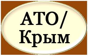 Паспорт Украины в Киев