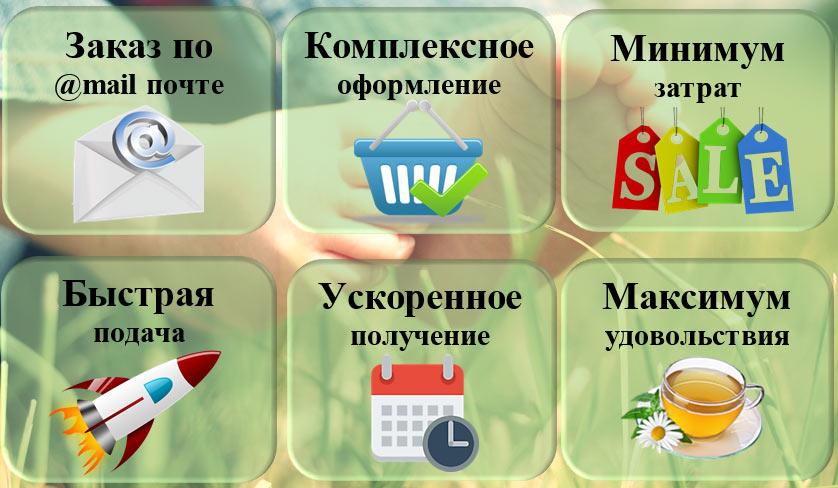 Идентификационный код документы