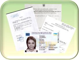 фотографирование на паспорт Украины